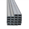 /product-detail/steel-channel-u-shape-and-c-shape-u-channel-upn-80-100-steel-profile-60655289053.html