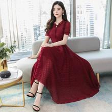 Весна-лето 2020, шифоновое пляжное платье миди в клетку 3XL размера плюс, винтажные Подиумные макси платья, элегантные женские облегающие вечер...(Китай)