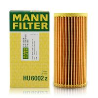 Mann HU 6002 Z Engine Oil Filter Compatible for VOLKSWAGEN SKODA AUDI PORSCHE,11427541827