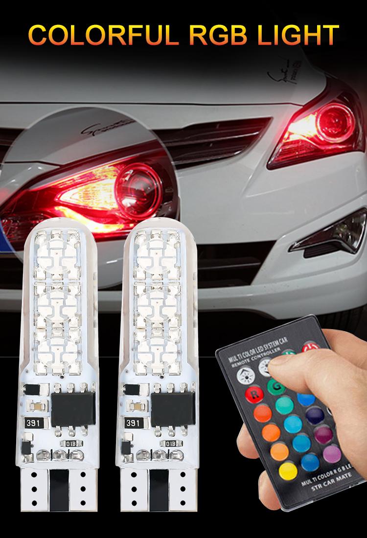 12V RGB 5050 6SMD yellow led t10 y t10 auto bulbs x-t10 WG001