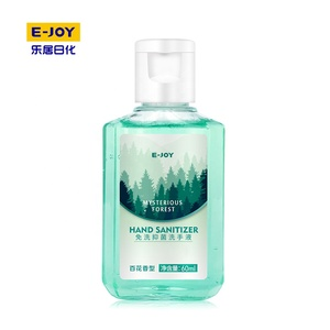 Hotselling Natural Moisturising Liquid Hand Wash High quality cartoon hand sanitizer gel