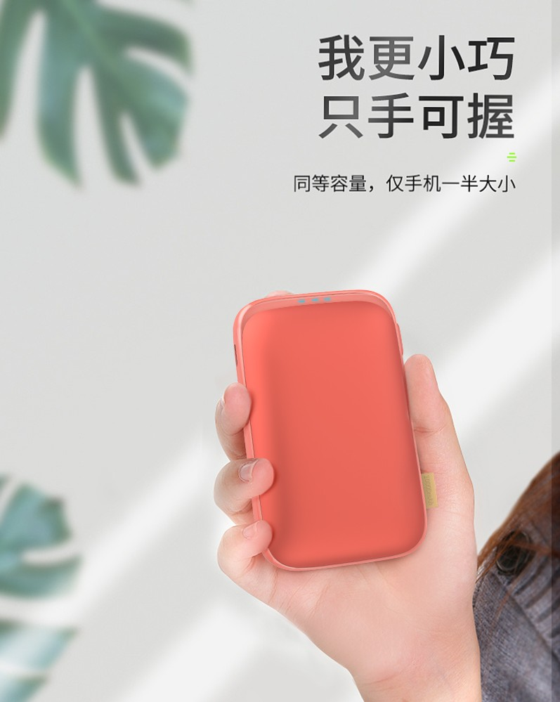 2019 new arrival large capacity 10000mah hand warmer power bank