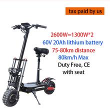 Электрический скутер 60 в 3200 Вт, мощный Электрический скейтборд 80 км/ч, 11 дюймов, внедорожный скутер для взрослых(Китай)