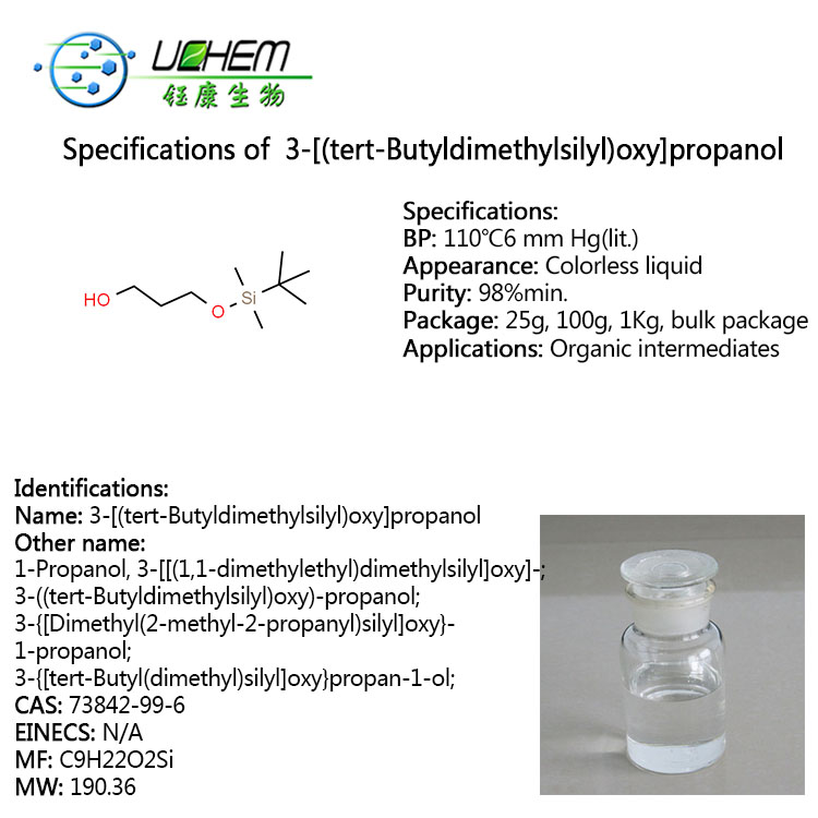 3-[(tert-Butyldimethylsilyl)oxy]propanol CAS NO 73842-99-6 in china