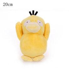 Пикачу Бульбазавр Squirtle Charmander Мягкая Игрушка коллекция хобби плюшевые куклы коготь машина dolll подарок на день детей(Китай)