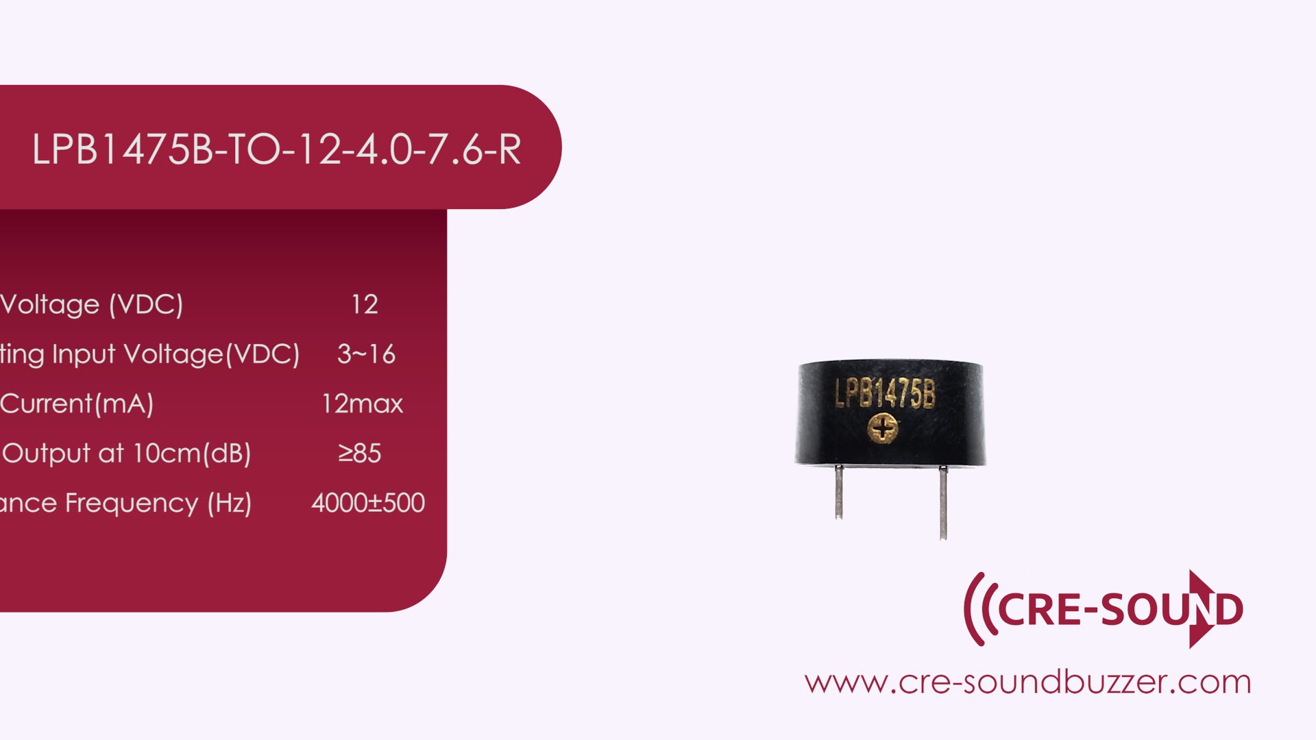 14mm 85dB piezo buzzer 12v dc waterproof IP67 buzzer LPB1475B