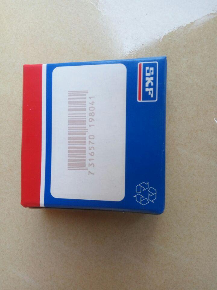 Di alta qualità SKF NSK FAG NTN cuscinetto a sfere Profondo della Scanalatura Cuscinetto A Sfere 6200 6201 6202 6203 6204 6205 6206 6306 6308 cuscinetto