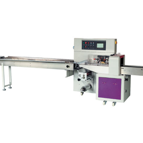 YTK-250/320/350 high reputation automatic pillow type flow packing machine for production line
