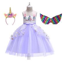 Платье с радужным единорогом для девочек от 3 до 10 лет, костюм для девочек Детские платья принцессы комплект из 3 предметов, детская одежда дл...(Китай)