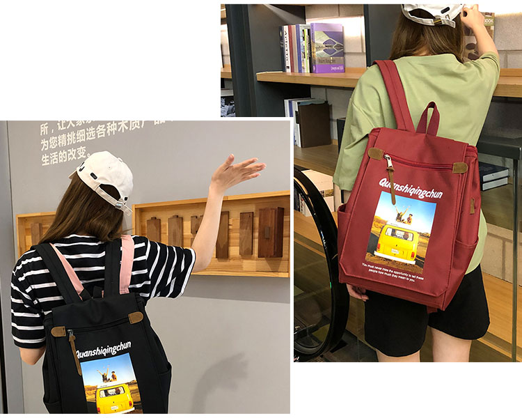 Waterproof shoulder fashion printing student bag teen leisure backpack