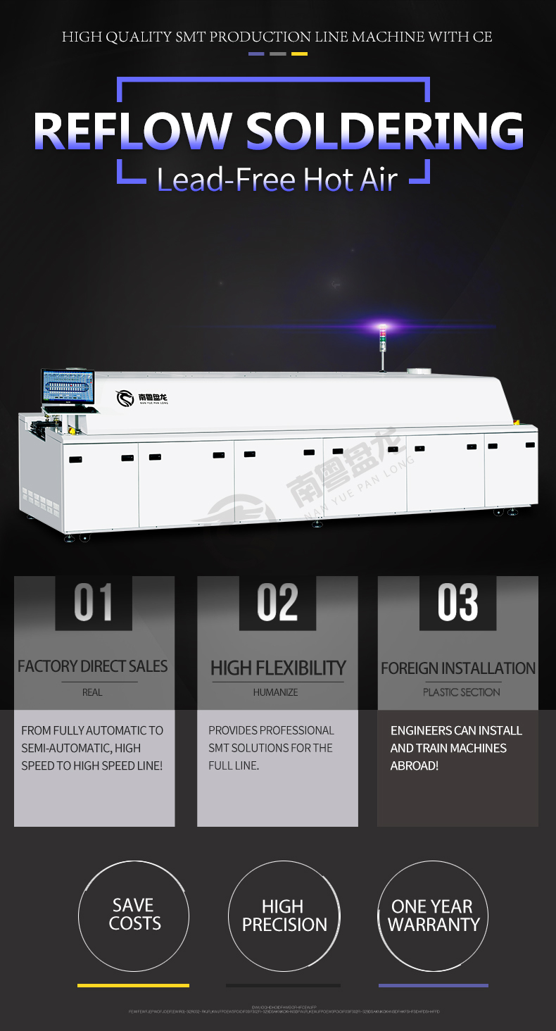 Professional 8 heating zone reflow oven smt production line