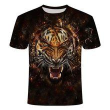 Новая модная футболка с круглым вырезом, Повседневная футболка с короткими рукавами, футболка с изображением животных, Льва, Мужская футбол...(Китай)