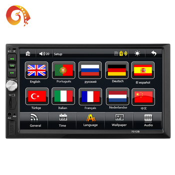 Car Audio Video DVD Player Car Navigation System