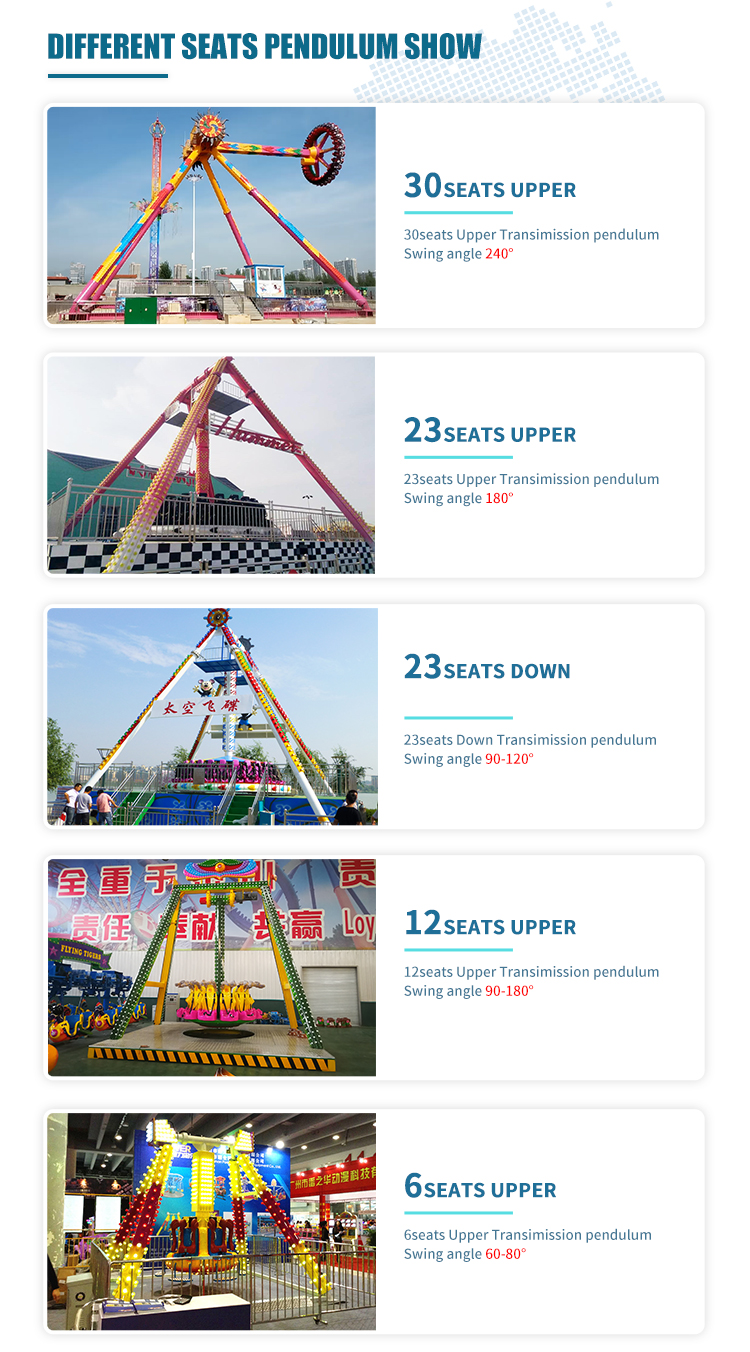 Indoor kids play playground amusement park game pendulum rides