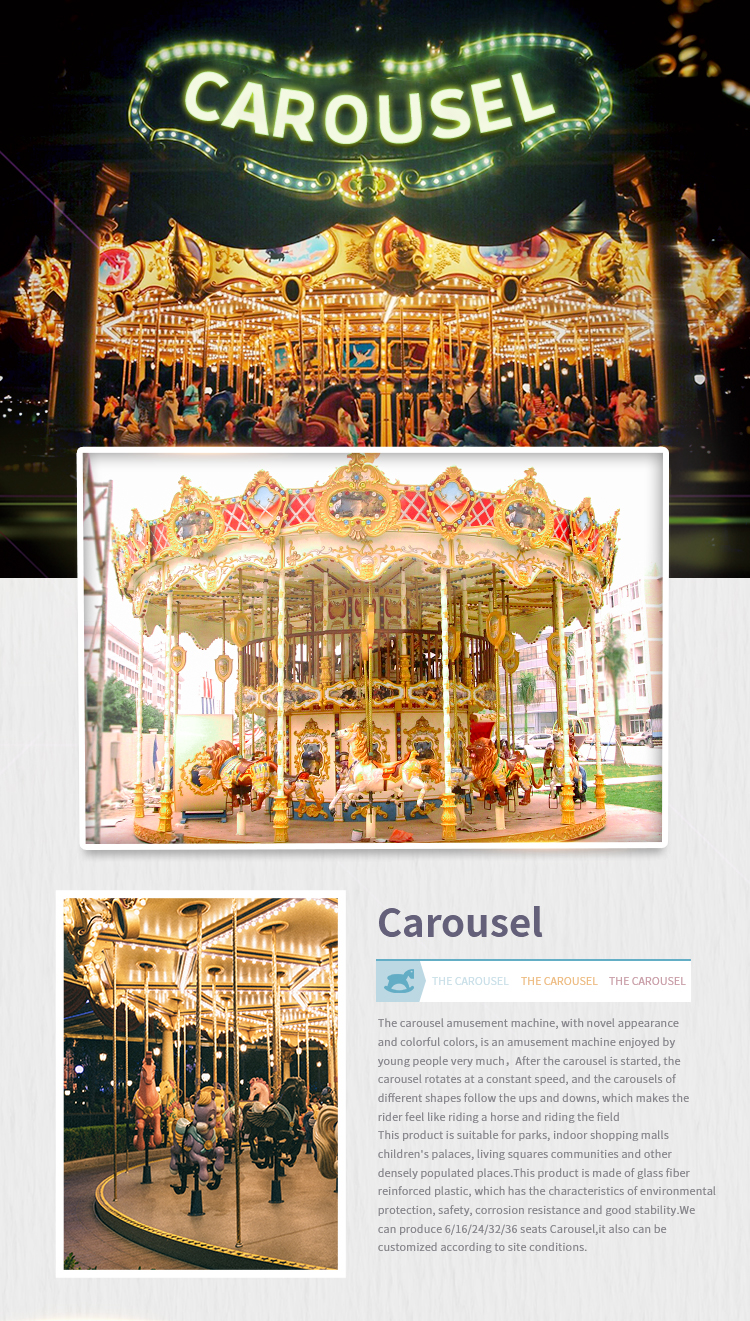 Indoor Carousel Spare Parts From Carousel Horse Amusement Equipment for sale
