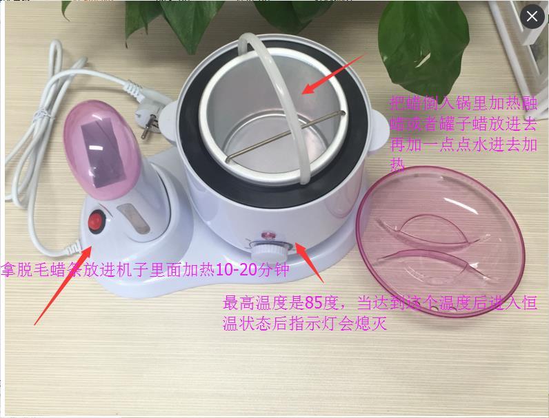 Wax Warmer portable Pro electric depilatory wax heater
