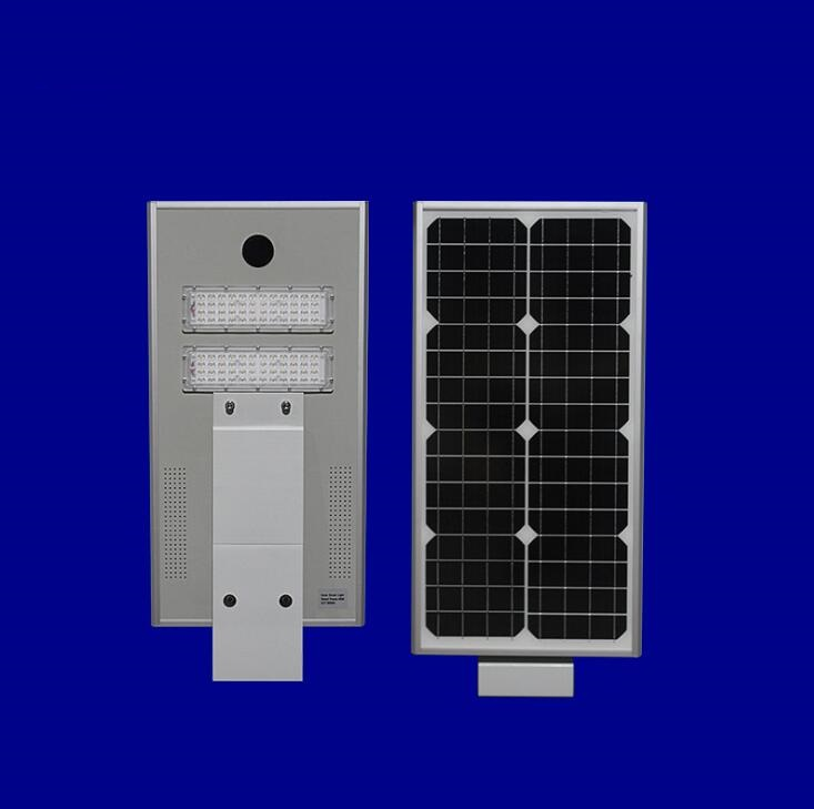 Energy Saving Outdoor Waterproof  all in one integrated solar Led Street Lamp