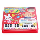 Sound Learning Education Preschool Piano Toy Music Keyboard Children Musical Insrtument Board Book