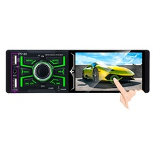 "4.1 ""1 DIN MP5 <span class=keywords><strong>Multimedia</strong></span> player Auto Stereo Touch screen RDS Radio Bluetooth AM FM Radio TF/SD kartenleser unterstützung Fernbedienung"