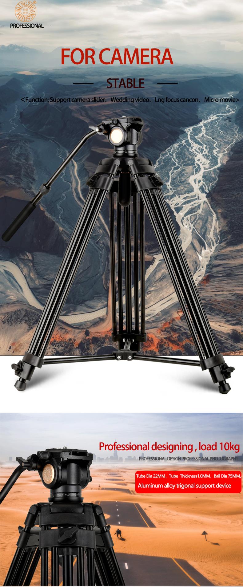 QZSD Q880 camera tripod aluminum alloy professional photography stand SLR tripod  big tripod with Q90 hydraulic damping head