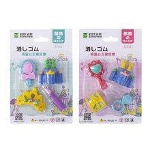 2 комплекта, корейские милые детские ластики, замок, принцесса, волшебная палочка, мультяшный резиновый ластик, костюм, ластик для студентов,...(Китай)