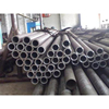/product-detail/precision-bright-hot-rolled-30crmo-schedule-1018-20-inch-seamless-cement-lined-carbon-steel-pipe-62412866749.html