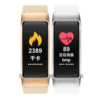 new Health Sleep Monitoring Bracelet Sport Device Alarm Clock Vibrating Smart Band