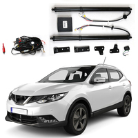 For qashqai high quality auto electric tailgate for nissan qashqai