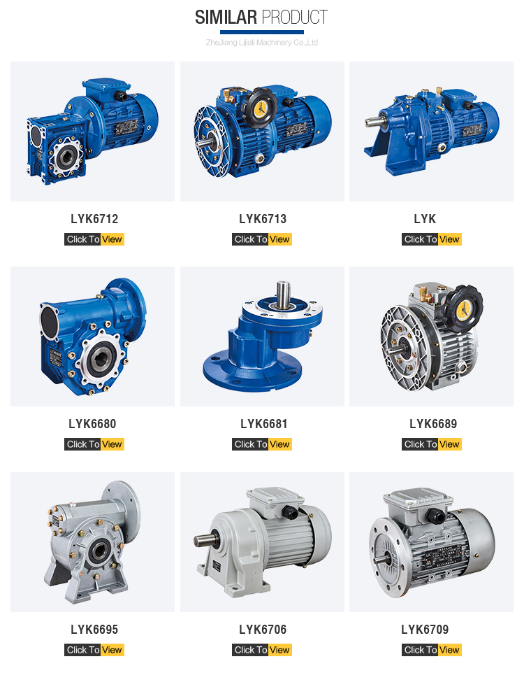 High Quality Worm Gearbox Motor Reducer