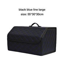 Органайзер для багажника автомобиля, сумка Оксфорд, складная коробка для хранения, товары для груза, укладка, внедорожник, авто карманные ак...(Китай)