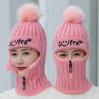 Sun tree 100% acrylic balaclava winter knit hat and neck warm zipper wool hat for ladies warm neck