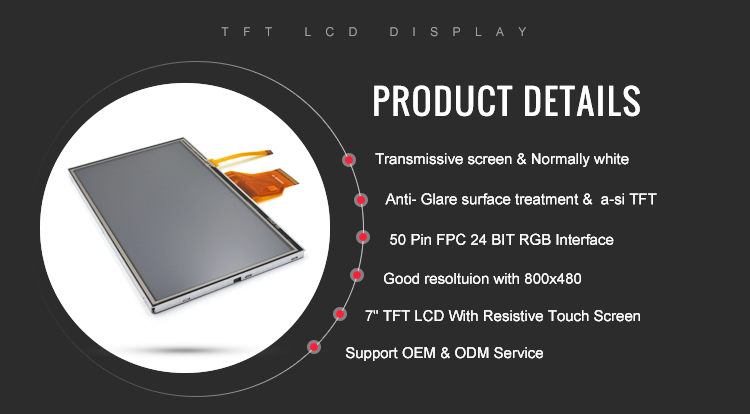 7 inch TFT LCD Display Screen