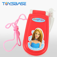 Music Toy Phone