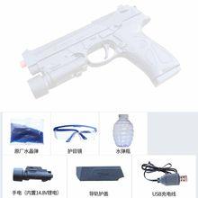 Код X SKD игрушка M92 Beretta M90two нейлоновая игрушка для мальчиков и девочек(Китай)