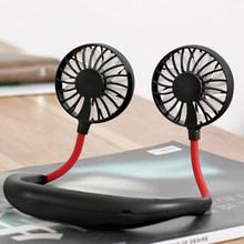 Портативный 2000 Маре USB мини вентилятор для шеи перезаряжаемый маленький портативный спортивный вентилятор с партом ручной кондиционер кул...(Китай)