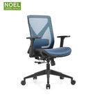 BIFMA Certified Custom Comfortable High Density Molded Foam Ergonomic Task Chair Mesh Chair Modern Office Chair