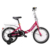 Newest cheap 16 20 inch small aluminum alloy kids folding bike/foldable bicycle