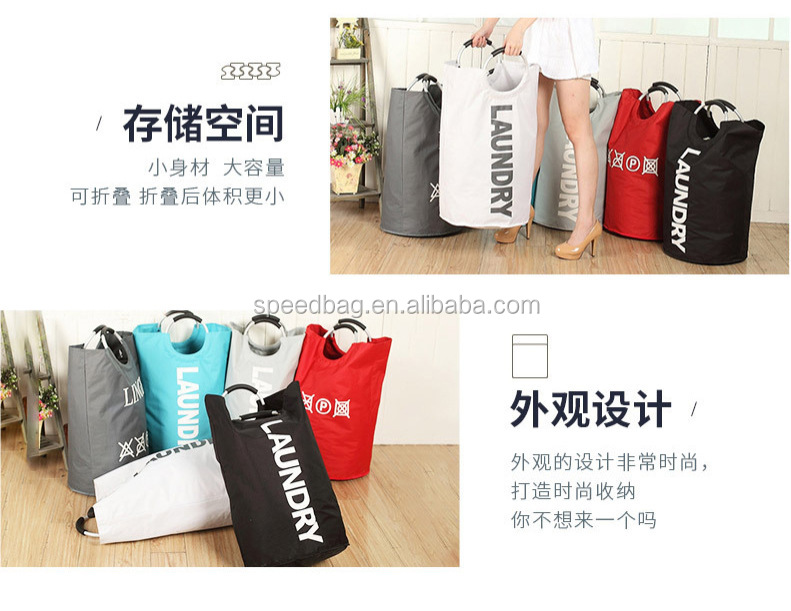 Large capacity metal ring tote folding laundry bag , home storage bag , polyester tote bag with custom logo