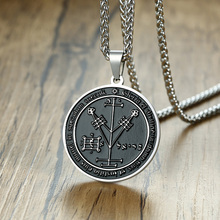 Personalized Zodiac Black Pendant Fourth Pentacle Of Jupiter Pendant Necklace Name Bar Necklace