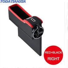 Популярные автомобильные аксессуары, автомобильный ящик для хранения сидений jeep wrangler jk honda accord 2018 mini cooper чехлы для сидений мини-холодильник ...(Китай)