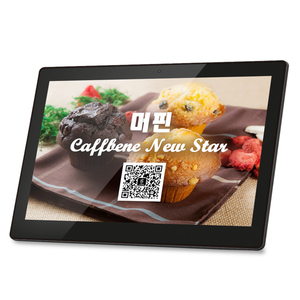 10 inch ads player pos wall mount android tablet poe power