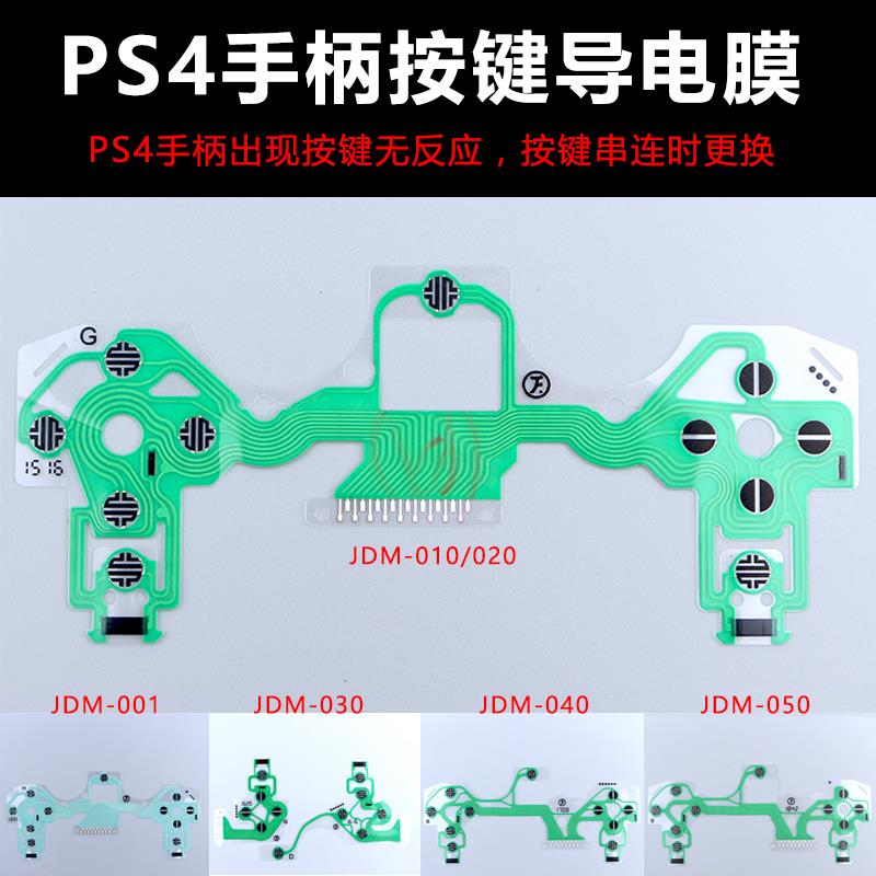 Original Keypad Conductive Film PCB Flex Ribbon Circuit Board Cable for PS4 Controller JDS-030 JDM 40