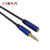 3.5 Mm MALE untuk Perempuan Emas Plated AUX Kabel Audio Stereo Kabel