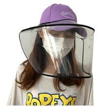 Модная унисекс 2020 Новая защитная шляпа с защитой от пятки Пыленепроницаемая Регулируемая бейсбольная Кепка Размер Czapka z Daszkiem(Китай)