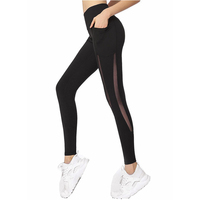 Heart shape leggings tights yoga harem pants women active