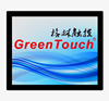 GreenTouch IP65 water proof 19 Inch PCAP Touch Screen Monitor for Yacht, Luxury Cruise Ship and Car