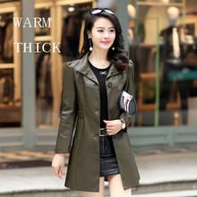 Женская кожаная куртка из искусственной овчины, красная куртка средней длины, 6XL(Китай)