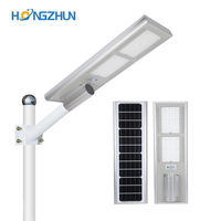 Hight lumens Waterproof ip65 outodor 50w 100w 150w integrated all in one led solar street light