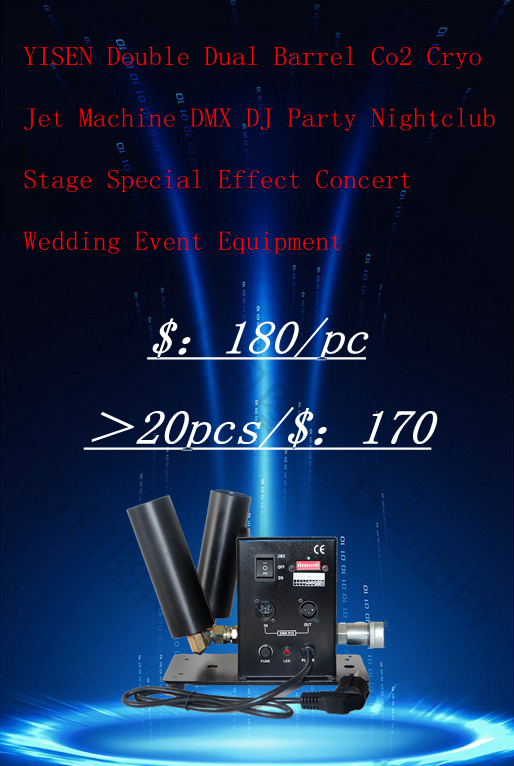 YISEN Dual Double Barrel Co2 Cryo Jet Machine DMX Concert Wedding Event Equipment DJ Party Nightclub Stage Special Effect