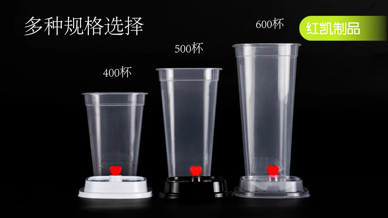 Custom 400-600ml square disposable bubble tea cup web celebrity transparent milk tea drink packaging plastic cup